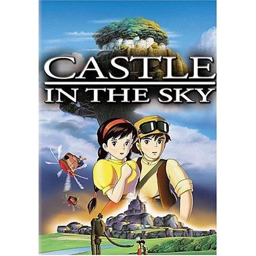天空の城ラピュタの画像 p1_31